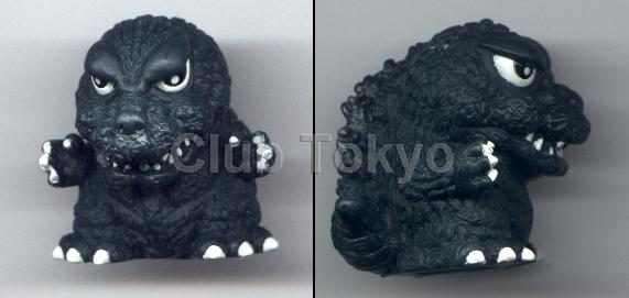 File:Sofubi Collection 2 Godzilla 1964.jpg