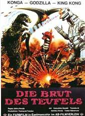 File:Terror of MechaGodzilla Poster Germany 1.jpg