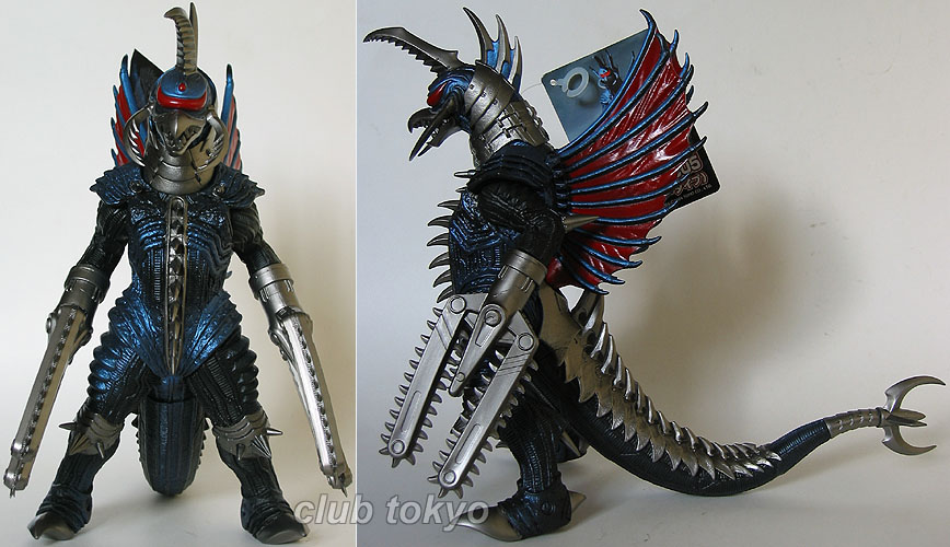 Image - Bandai Japan 2004 Movie Monster Series - Chainsaw ...