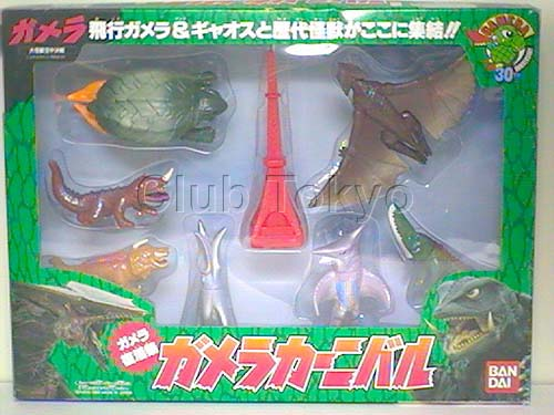 File:Bandai Gamera Carnival Set.JPG