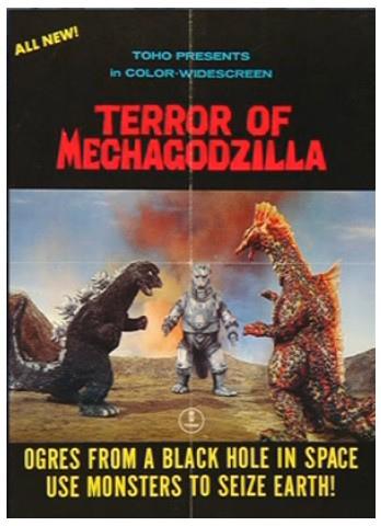 File:Terror of MechaGodzilla International Poster.jpg
