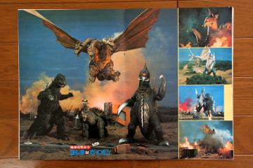 File:1972 MOVIE GUIDE - GODZILLA VS. GIGAN PAGES 3.jpg
