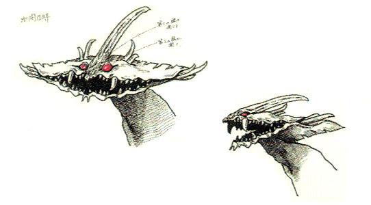 File:Concept Art - Godzilla vs. Biollante - Biollante Head 2.png