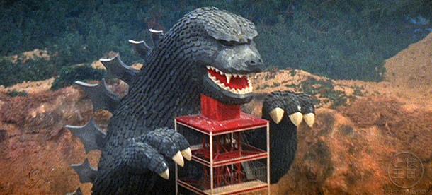 File:Godzilla tower 01.jpg