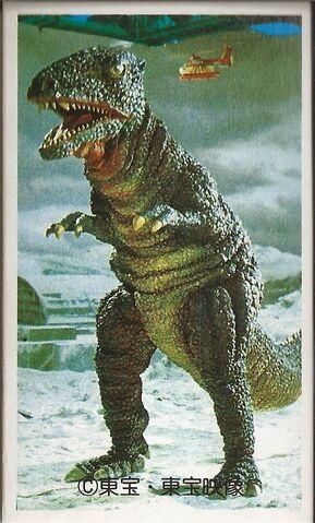File:Gorosaurus (front).jpg