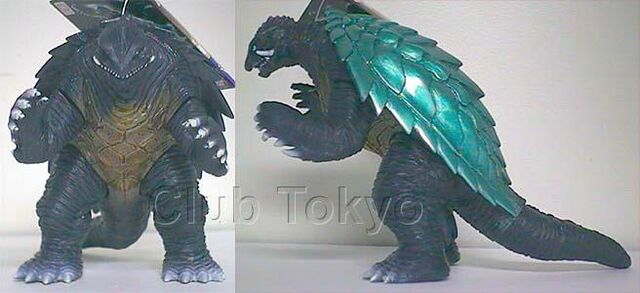 File:Bandai Gamera 1999.jpg