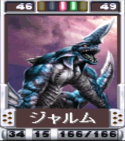 File:Jyarumu Card.jpg