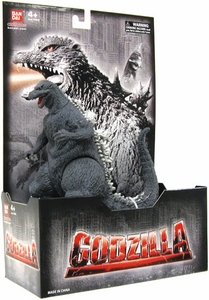 File:Bandai Creation First Godzilla.jpg