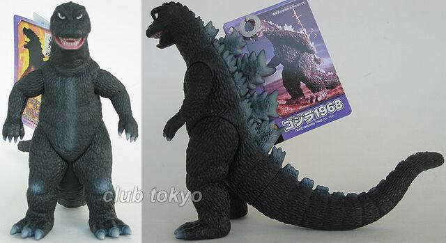 File:Bandai Japan 2006 Movie Monster Series - Godzilla 1968.jpg