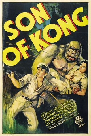 File:Son Of Kong Poster.jpg
