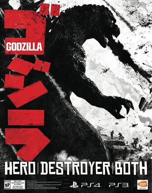 Godzilla - The Game - Official Reveal Poster