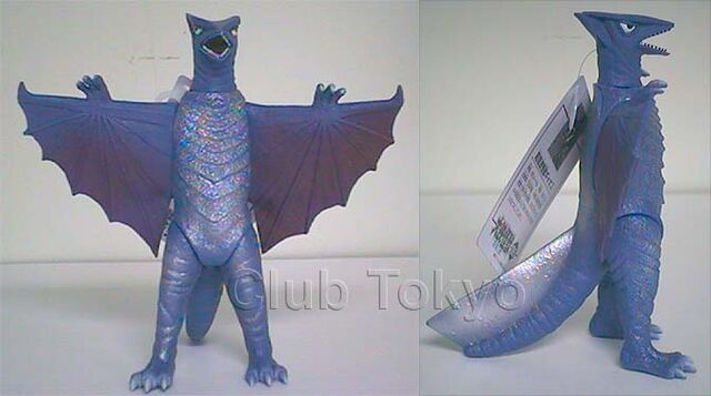 File:Bandai Gamera Mem' Box Gyaos.jpg
