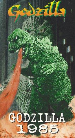 File:Godzilla1985.jpg