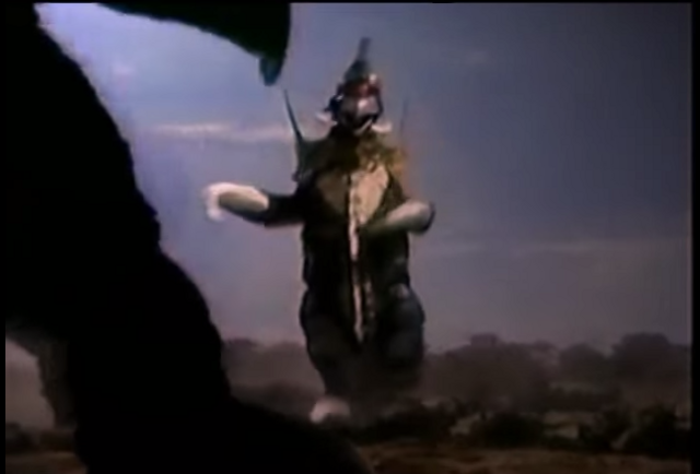 File:ZoneGigan2.png