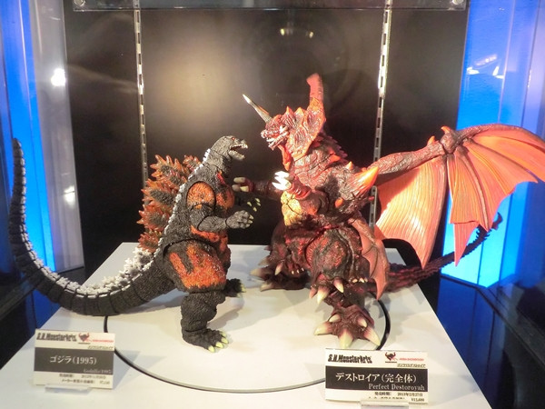 File:SHMA Godzilla 1995 vs. Perfect Destoroyah.jpg