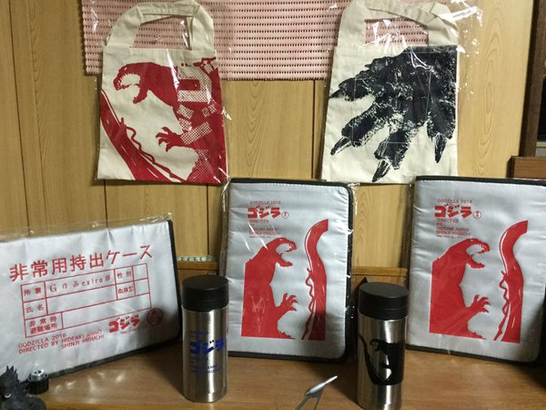 File:Shingoji merchandies.jpeg