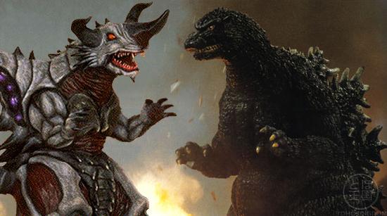 File:Godzilla vs. Bagan.png