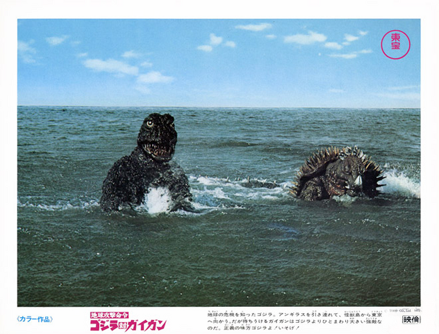 File:Godzilla vs. Gigan Lobby Card Japan 5.png