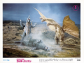 Godzilla vs. Gigan Lobby Card Japan 7