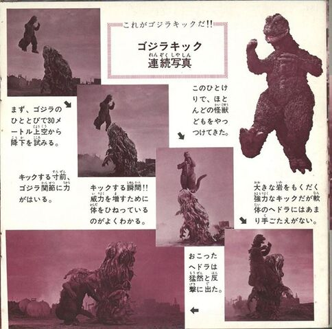 File:SoshingekiGoji jumps on Hedorahs Head.jpg