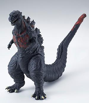 File:Bandai Godzilla 2016 shin resurgence.jpeg