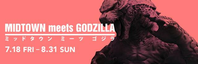 File:LegendaryGoji Statue in Midtown Park Tokyo Japan tokyo-midtowncom jp summer 2014 godzillahtml 1.jpg
