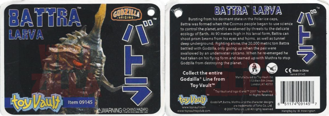 File:Toy Battra Larva ToyVault Tag.png