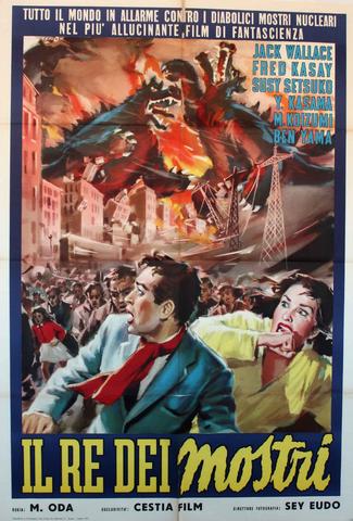 File:Godzilla Raids Again Italian Poster A.png