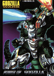 File:PowerUp Godzilla card.png