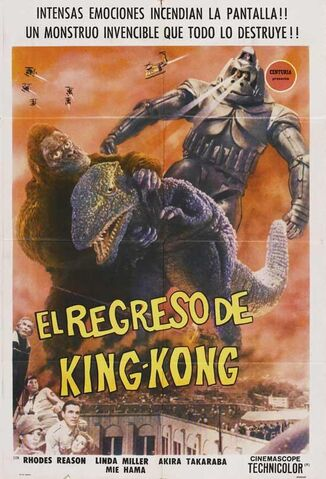 File:King Kong Se Escapa - Kingu Kongu No Gyakushû - King Kong Escapes -1968 - 011.jpg