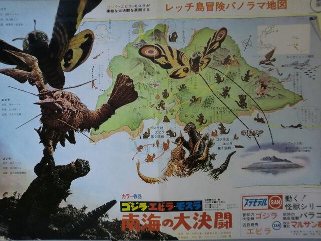 File:Letchi Island Map.jpg