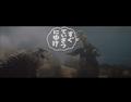 Godzilla Vs. Gigan - Hey, Anguirus!