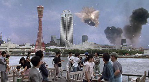 File:SpaceGodzilla attacking Kobe.jpg