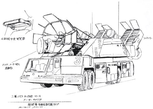 File:Concept Art - Godzilla vs. Mothra - MBAW-93 3.png
