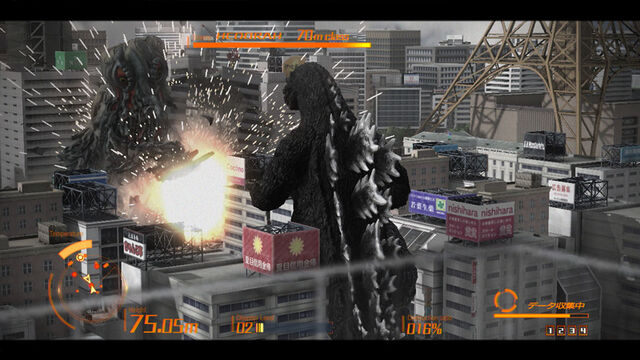 File:PS3 Godzilla Hedorah 4.jpg
