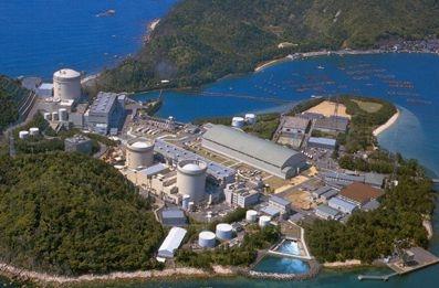 File:Mihama Nuclear Power Plant.jpg
