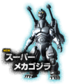 PS3 Godzilla Super MechaGodzilla New