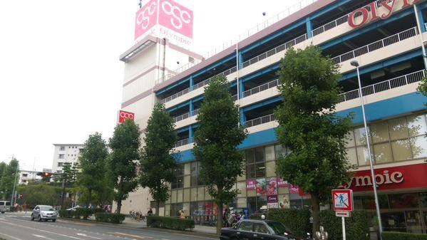 File:September 13 Yokodai Station 02 by Lazerbeak.jpg