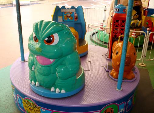 Godzilla Mini-Merry 2