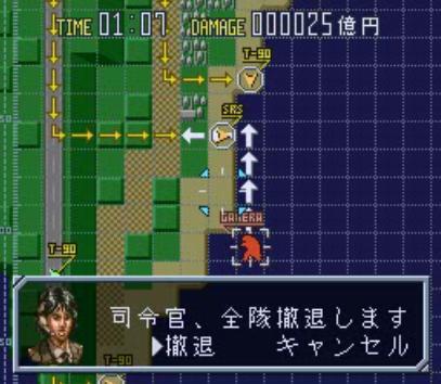 File:Screenshot Gamera snes 2.jpg