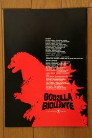 File:1989 MOVIE GUIDE - GODZILLA VS. BIOLLANTE BACK.jpg