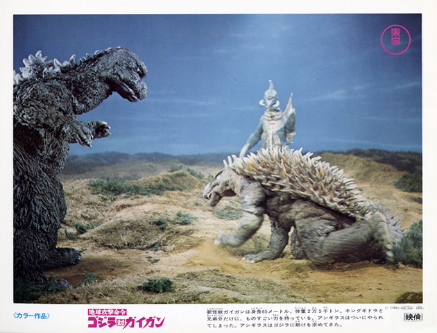 File:Godzilla vs. Gigan Lobby Card Japan 3.png