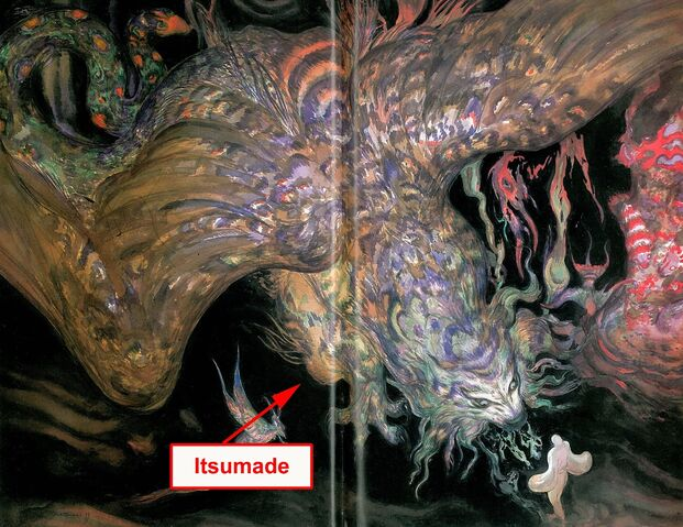 File:Itsumade3.jpg
