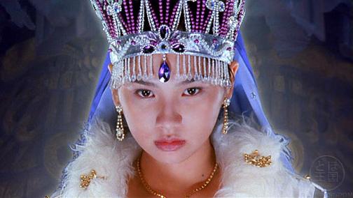 File:Atlantean Princess.png