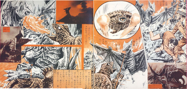 File:SONORAMA - Gamera vs Gyaos 7.jpg