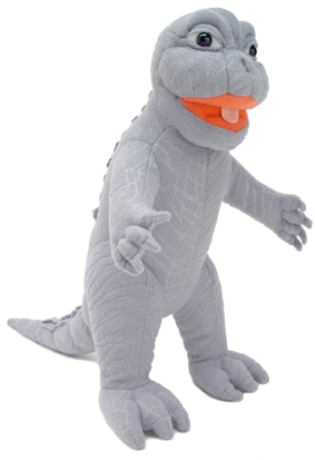 File:Toy Minilla ToyVault Plush.png