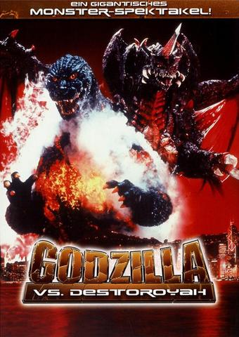 File:Godzilla Movie DVDs - Godzilla vs. Destoroyah -Splendid Films German-.png