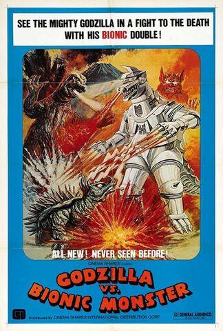 File:Godzilla vs. Bionic Monster.jpg