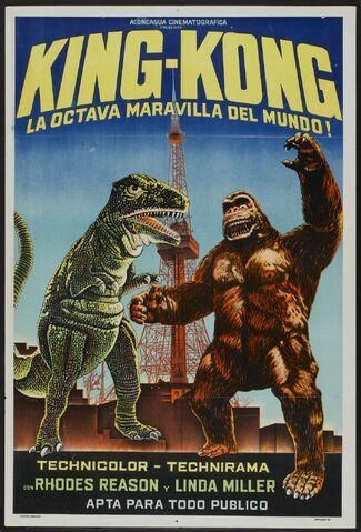 File:King Kong Escapez.jpg