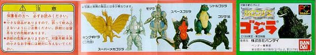 File:Bandai HG Set 1 Tag.jpg